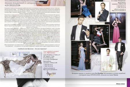 """Magazin """"Kultur Hauptstadt"""""""
